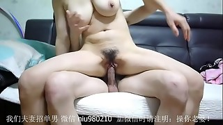 asian, chinese, couple, granny, wife
