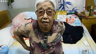 chinese, granny, hd videos, mature
