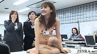 asian, fetish, japanese, office, scissoring, striptease, subtitles, toys, uniform