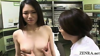 asian, doctor, fetish, group sex, japanese, medical, sex, subtitles