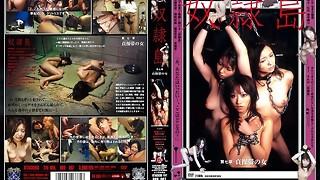 asian, bdsm, censored, femdom, fingering, granny, hardcore, japanese, jav, slave, toys