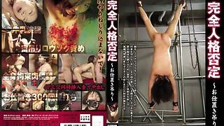 bdsm, compilation, deepthroat, hardcore, japanese, punishment